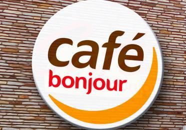Cafe Bonjour logo