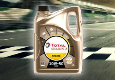 TotalEnergies in autosport artikel Racefan